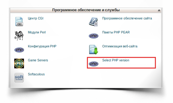 01_Select PHP version