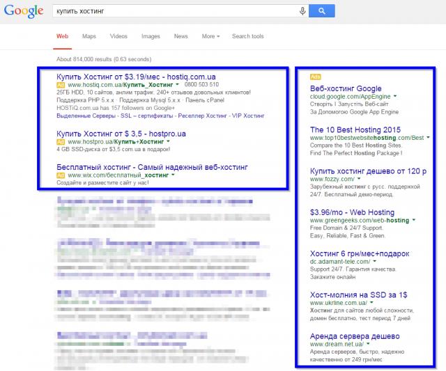 Примеры рекламы в Гугл