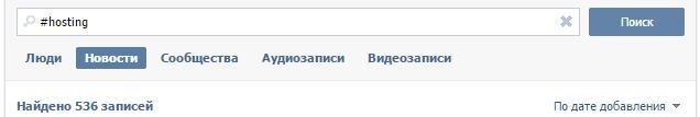 Poisk_VK