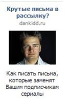 adv_VK_1