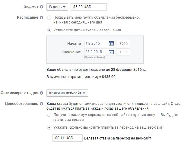 cena_za_perehod
