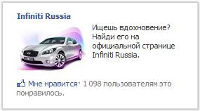 facebook_adv1