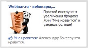 facebook_adv2