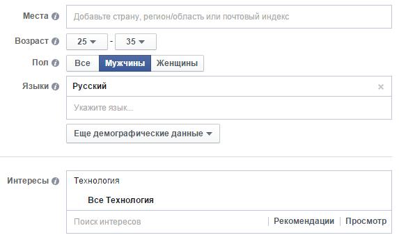 nastriky_adv_facebook