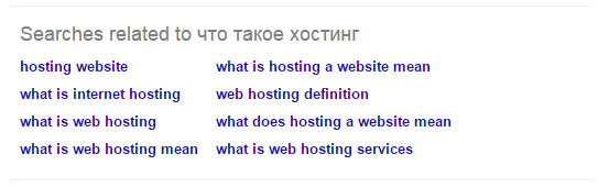 search-related