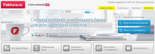 как сделать правильное меню на сайте