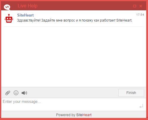 окошко чата Siteheart