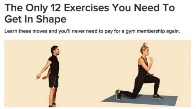 12 упражнений для здоровья