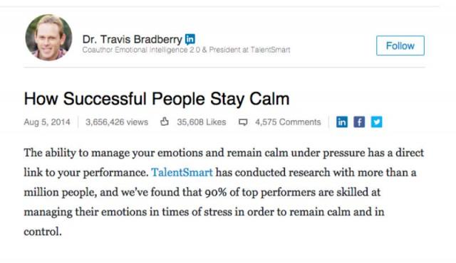 как успешные люди остаются спокойными