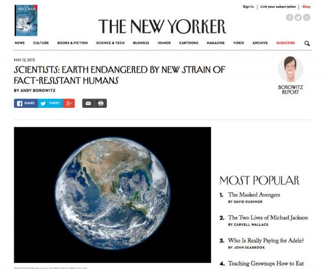 статья земля под угрозой