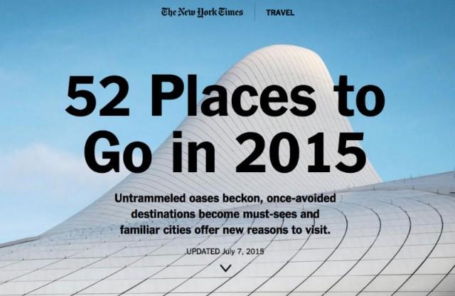 места, которые стоит посетить
