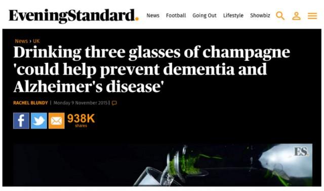 шампанское лечит болезнь Альцгемера
