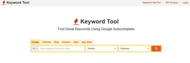 сервис Keyword Tool