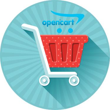 корзина заказа в opencart