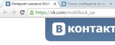 url адрес сообщества вконтакте