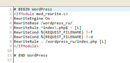файл .htaccess wordpress
