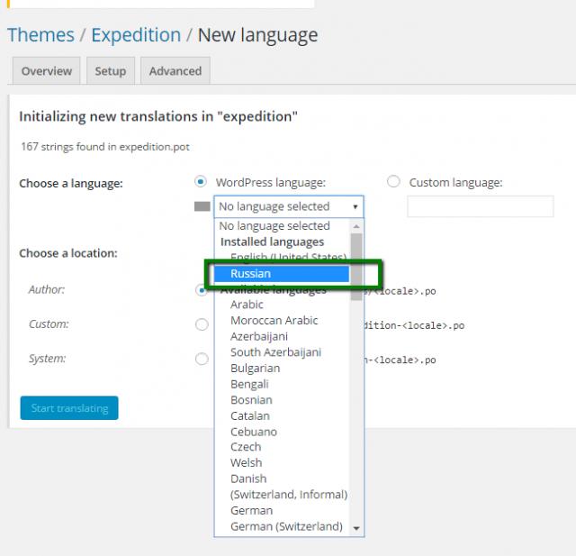 вибір мови перекладу теми