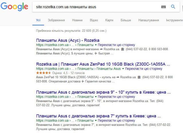 как найти релевантные страницы в гугл