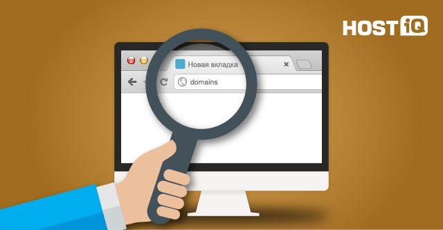 как быстро сделать проверку по доменам