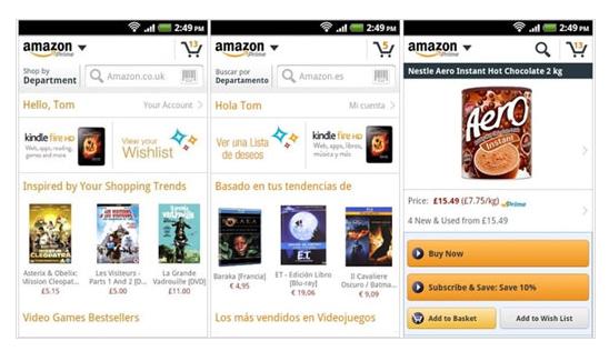 Магазин Amazon с мобильной версией