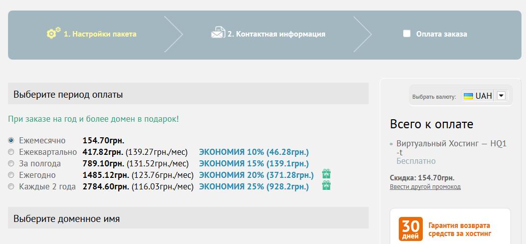 Как улучшить формы на страницах сайта