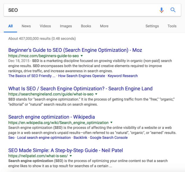 Примеры запроса в поисковике