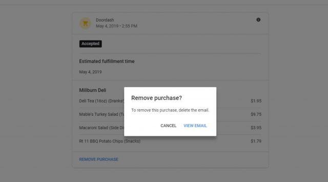 удаление информации о покупках в gmail