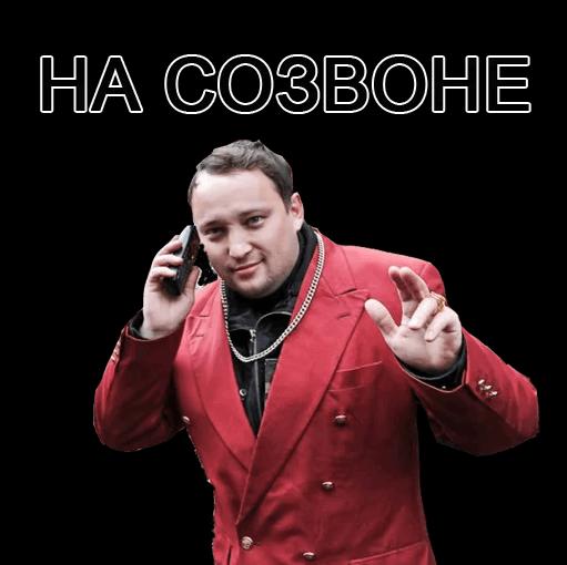 Мем поддержки HOSTiQ