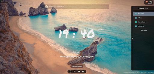 Live Start Page — живые обои