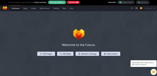 Платные конструктор сайтов со своим доменом MotoCMS