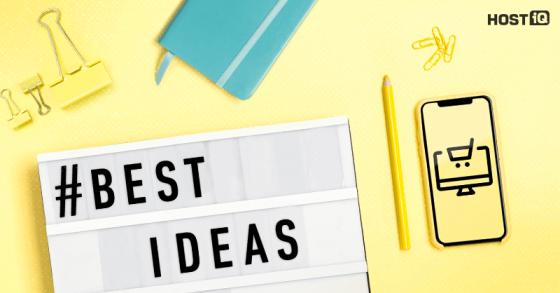Идеи для создания интернет-магазина