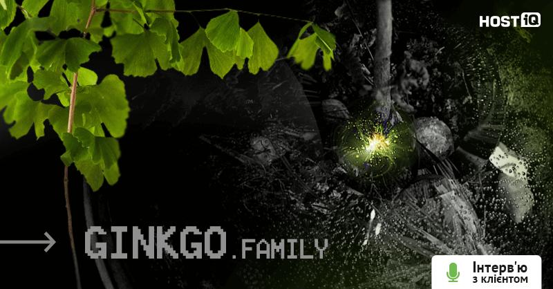 интервью с основателем проекта ginkgo family