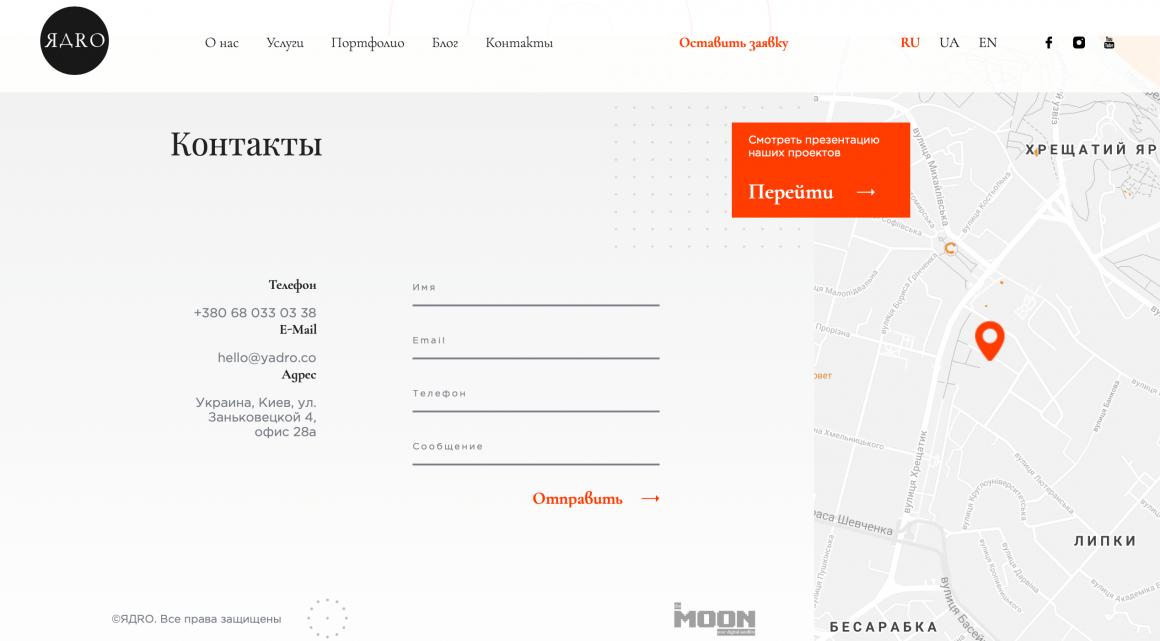 сайт-визитка yadro.co