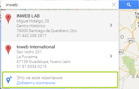 создание профиля компании в Google My Business