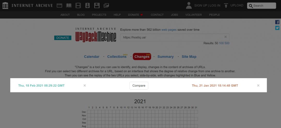 сравнить две версии страницы в Wayback Machine