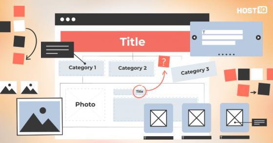 Як зробити прототип сайту