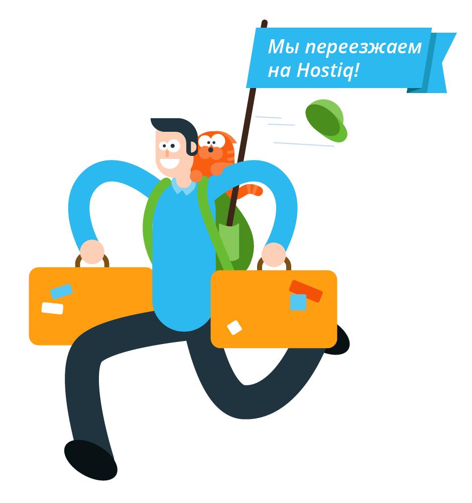 infographic_hostiq-04