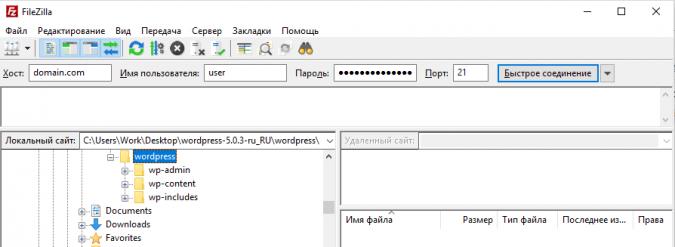 Быстрое подключение с помощью Filezilla