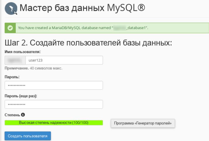тест хостинг бесплатно samp