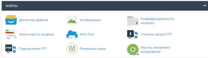 Перенос сайта на dle с хостинги на хостинг как создать свой сервер самп и поставить его на хостинг