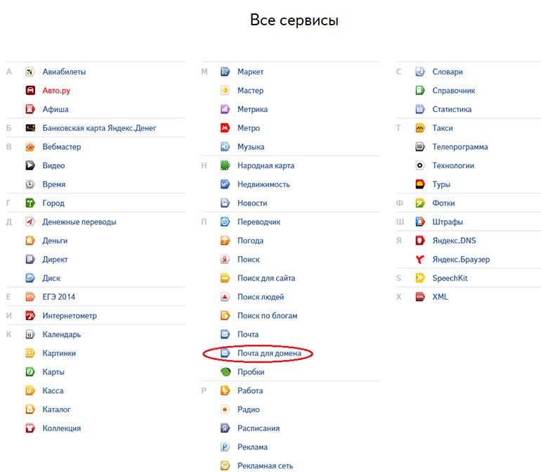 Хостинг для яндекс можно ли делать сайт без хостинга