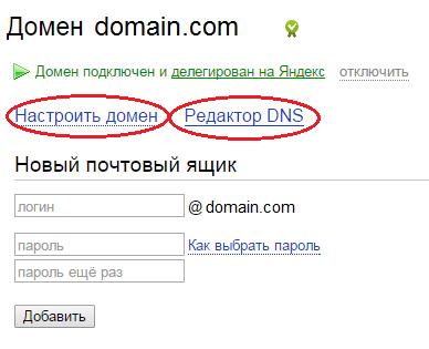 Хостинг на яндексе что это настройка сервера cs на хостинге