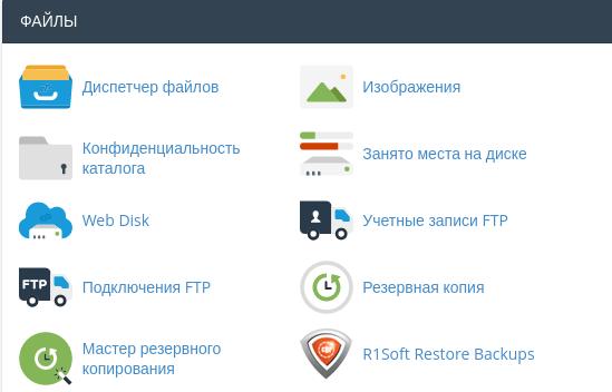 Хостинг файлов длительного хранения разработка и создание сайтов сайт-ма