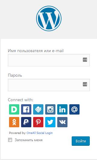 Окно регистрации после установки плагина Social Login