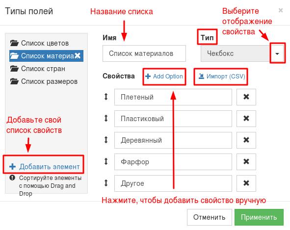 Импорт из файла формата csv
