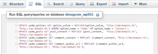 Смена ссылок в комментариях WordPress