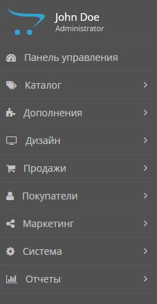 Инструменты управления магазином
