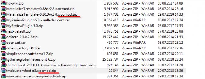 Архивы модулей для установки с помощью OCMOD