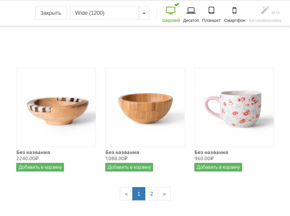 Стиль отображения товаров в магазине