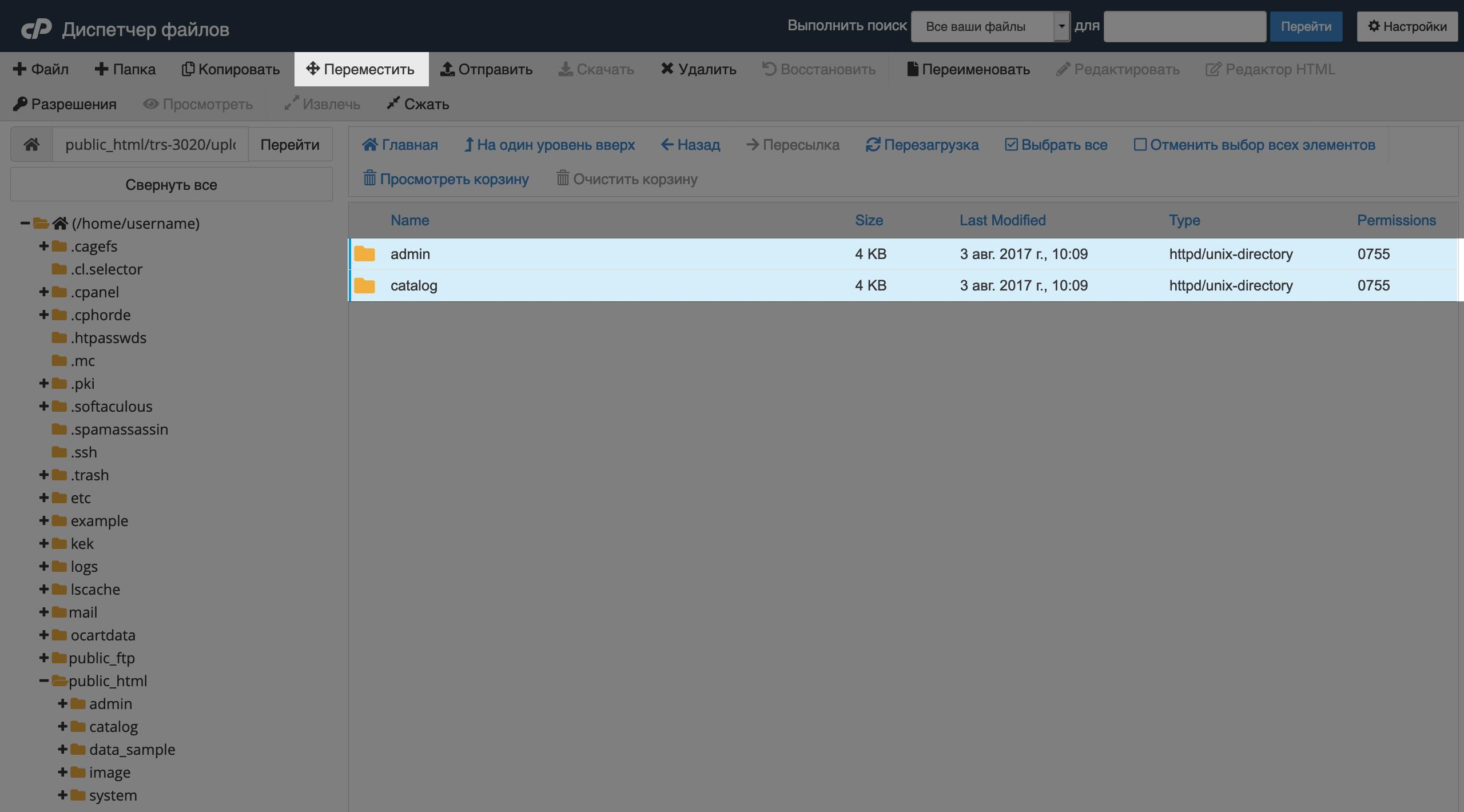 Папки admin и catalog в языковом пакете OpenCart